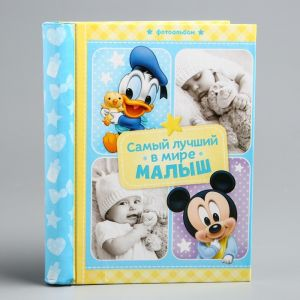 """Фотоальбом на 10 магнитных листов в твёрдой обложке """"Самый лучший в мире малыш"""", Микки Маус, Дисней Беби"""