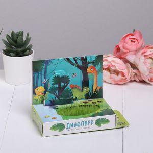 """Растущий сувенир """"Динопарк"""" в открытке   4708019"""