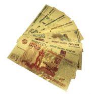 Набор 8 шт РУБЛИ банкноты (сувенирные) комплект 5 10 50 100 100 (СОЧИ) 500 1000 5000 RUB золотые банкноты