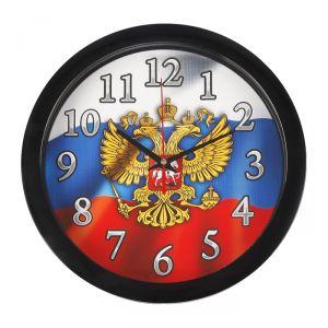 """Часы """"Герб"""" настенные, чёрный обод, 28х28 см"""
