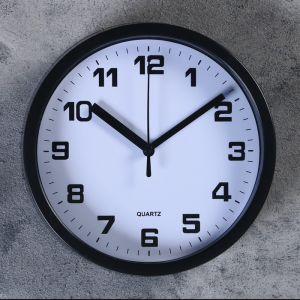 """Часы настенные, серия: Классика, """"Эмбер"""",  d=20 см, 1 АА,  плавный ход     4719223"""