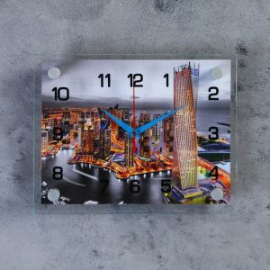 """Часы настенные, серия: Город, """"Мегаполис"""", 20х26  см, микс 2267896"""