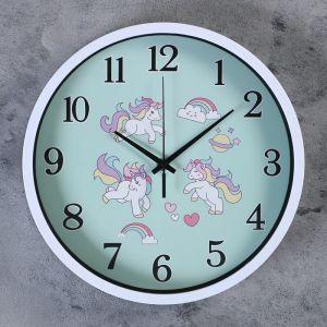 """Часы настенные, серия: Детские, """"Единорог"""",  d=30 см, 1 АА, плавный ход,  4719221"""
