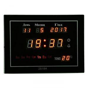 Часы настенные электронные с термометром и будильником, цифры красные, 18.5х25 см 474802