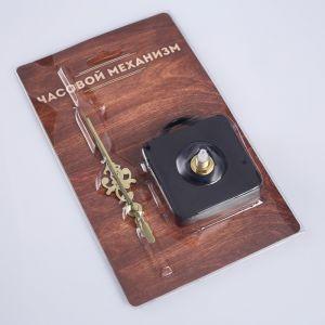 Набор, часовой механизм 3268 с подвесом, комплект витых золотых стрелок, 12х18см 163149