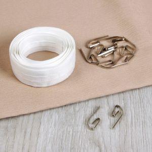 Крючок для штор, 12 шт, со шторной лентой 2,5 см ? 3 м, цвет серебряный