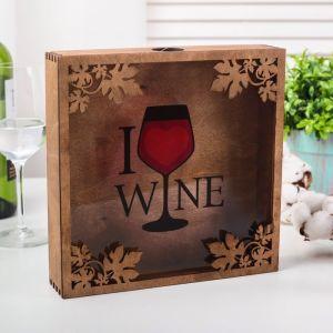 """Копилка для пробок """"Я люблю вино"""""""