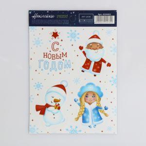 Наклейка со светящимся слоем «Снежный новый год», 10,5 х 14,8 см   4224432