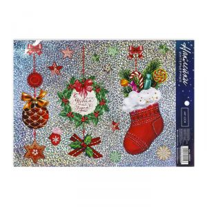 Наклейка интерьерная Новогодние игрушки , 21 х 29,7 см 2400459
