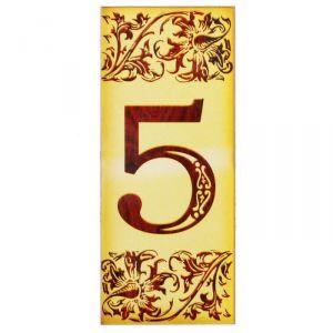 """Цифра дверная из дерева """"5"""", под выжигание, 3*7 см   2190142"""