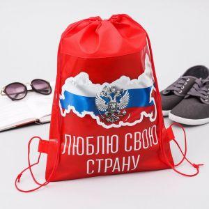 """Мешок для обуви н/полотно """"Люблю свою страну"""", 26 х 37,5 см 2480064"""