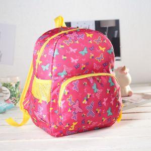 Рюкзак детский, отдел на молнии, наружный карман, 2 боковые сетки, дышащая спинка, цвет малиновый