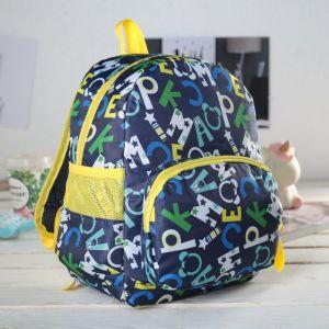 Рюкзак детский, отдел на молнии, наружный карман, 2 боковые сетки, дышащая спинка, цвет тёмно-синий