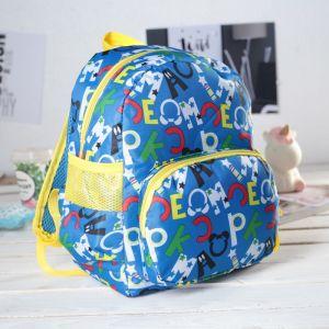 Рюкзак детский, отдел на молнии, наружный карман, 2 боковые сетки, дышащая спинка, цвет ярко-синий