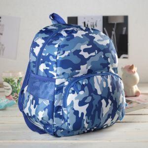 Рюкзак детский , отдел на молнии, наружный карман, 2 боковые сетки, дышащая спинка, цвет синий