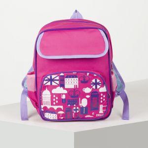 Рюкзак школьный, 2 отдела на молниях, 3 наружных кармана, ортопедическая спинка, цвет розовый