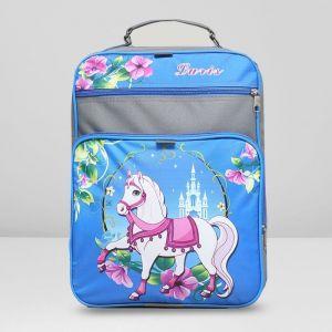 Рюкзак школьный, 2 отдела на молниях, 2 наружных кармана, цвет голубой/серый