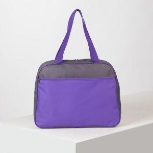 Сумка спортивная, отдел на молнии, наружный карман, цвет серый/фиолетовый