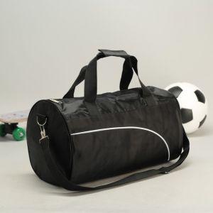 Спортивная сумка, отдел на молнии, длинный ремень, цвет чёрный