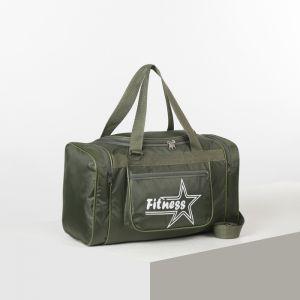 Сумка спортивная, отдел на молнии, 2 наружных кармана, длинный ремень, цвет зелёный