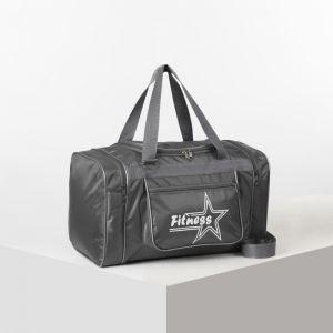Сумка спортивная, отдел на молнии, 2 наружных кармана, длинный ремень, цвет серый