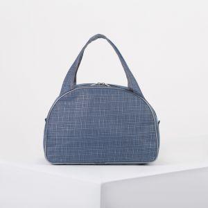 Сумка дорожная, отдел на молнии, держатель для чемодана, цвет голубой