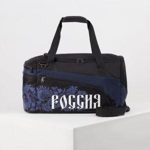 Сумка дорожная, 2 отдела на молниях, 2 наружных кармана, длинный ремень, цвет чёрный/синий