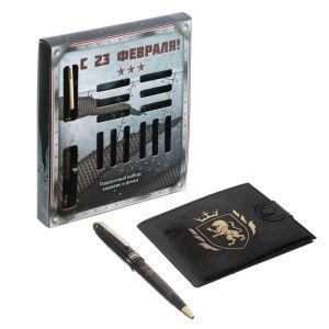 """Подарочный набор """"С 23 Февраля"""": кошелёк и ручка"""
