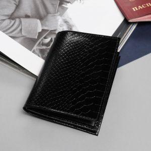 Обложка для автодокументов и паспорта, питон, цвет чёрный
