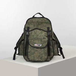Рюкзак тур Дерби, 25л, , отд на шнурке, 3 н/кармана, цифра 4931717