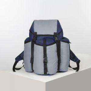 Рюкзак тур Полевой, 30л, отд на шнурке, 3 н/кармана, син/ серый  4931742
