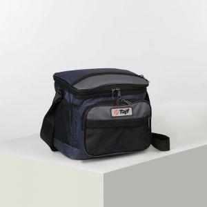 Сумка тур LENOK 3, 28*20*21, отд на молнии, 2 н/кармана, 2 бок сетки, синий/серый 4931749