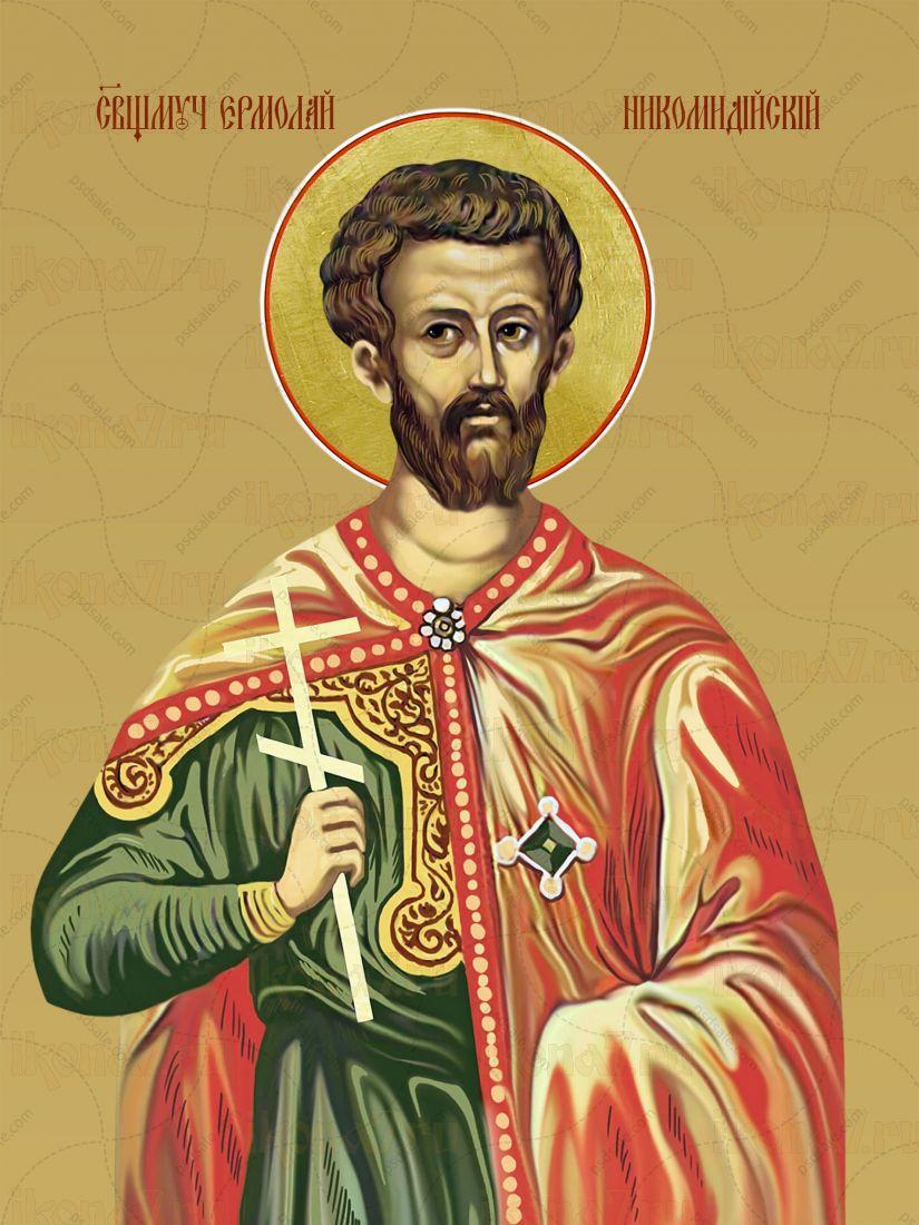 Икона Ермолай Никомидийский священномученик