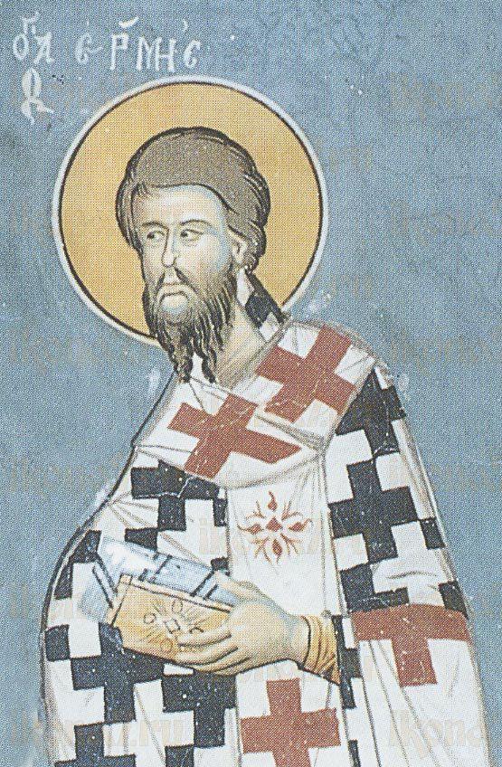 Икона Ермий Далматский мученик