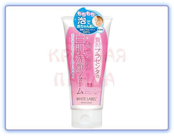 Увлажняющая крем-пенка для умывания с плацентой Miccosmo White Label