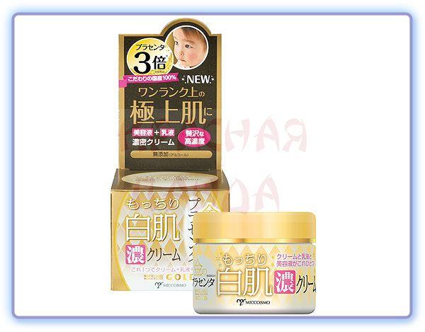 Увлажняющий и подтягивающий крем–гель для лица с плацентой Miccosmo White Label