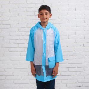 Дождевик детский «Гуляем под дождём», голубой, XL