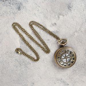 """Часы карманные """"Магия чисел"""", кварцевые, на цепочке 80 см, d=4.5см 906440"""