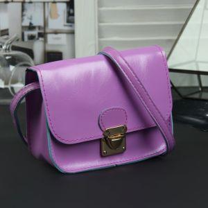 Сумка женская, отдел на клапане, длинный ремень, цвет фиолетовый