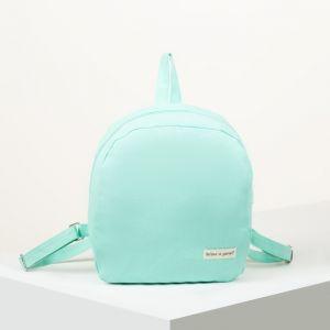 Рюкзак молодёжный, отдел на молнии, цвет бирюзовый