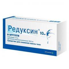 редуксин купить 10 мг+158.5 мг/90кап