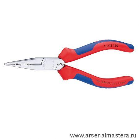 Плоскогубцы для работы с кабелями KNIPEX 13 05 160
