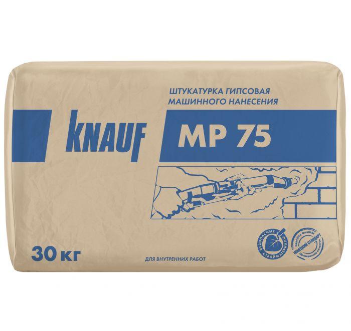 Штукатурка гипсовая для машинного нанесения Кнауф МП-75 (серая), 30 кг