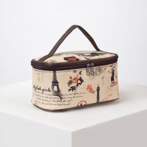 Косметичка-сумочка, отдел на молнии, с зеркалом, цвет бежевый