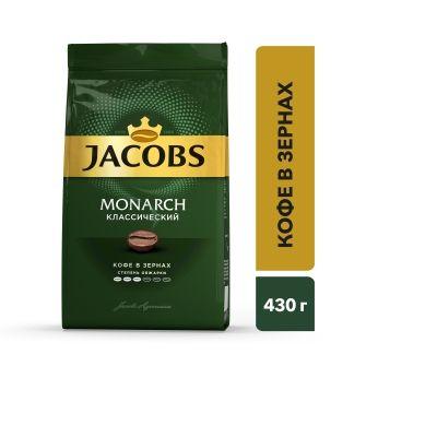 Jacobs Monarch 430 qr paket