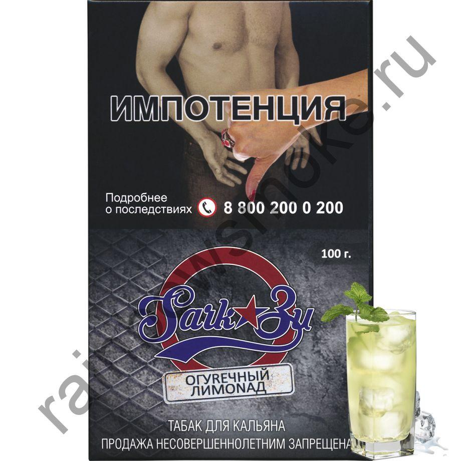 Табак SarkoZy Tobacco 100гр - Огуречный Лимонад