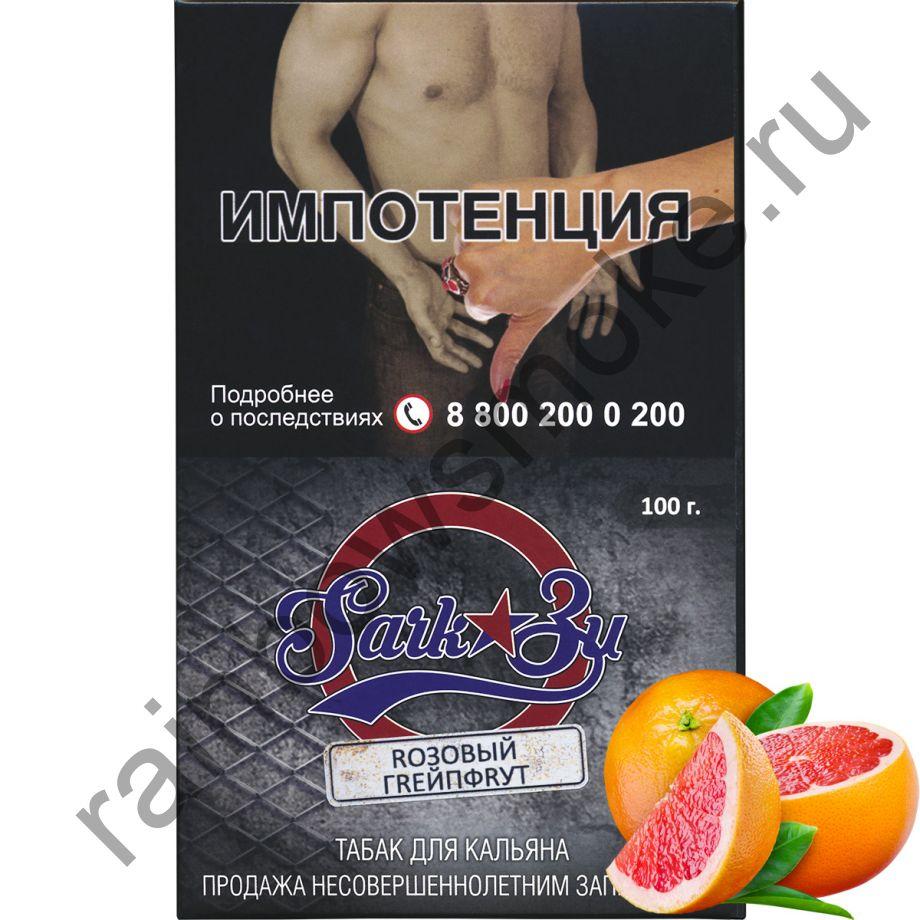 Табак SarkoZy Tobacco - Розовый Грейпфрут