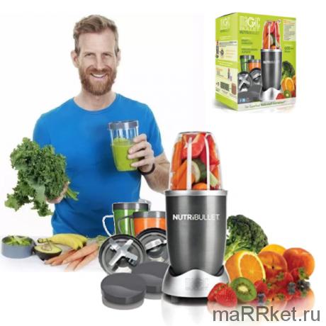 Блендер экстрактор питательных веществ Nutribullet  600 Вт