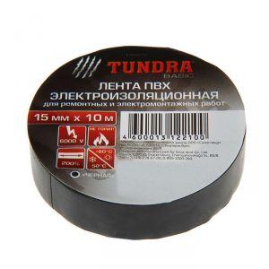 Изолента TUNDRA, ПВХ, 15 мм х 10 м, 130 мкм, черная   1312210