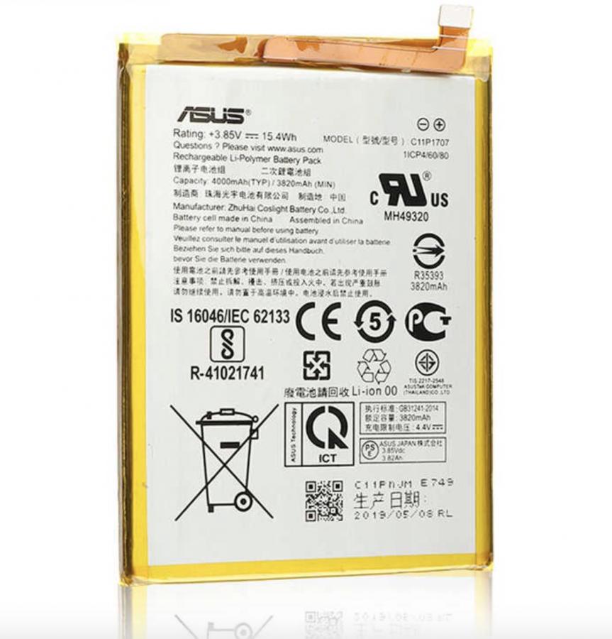 Аккумулятор Asus ZB555KL ZenFone Max (M1) (C11P1707) Оригинал